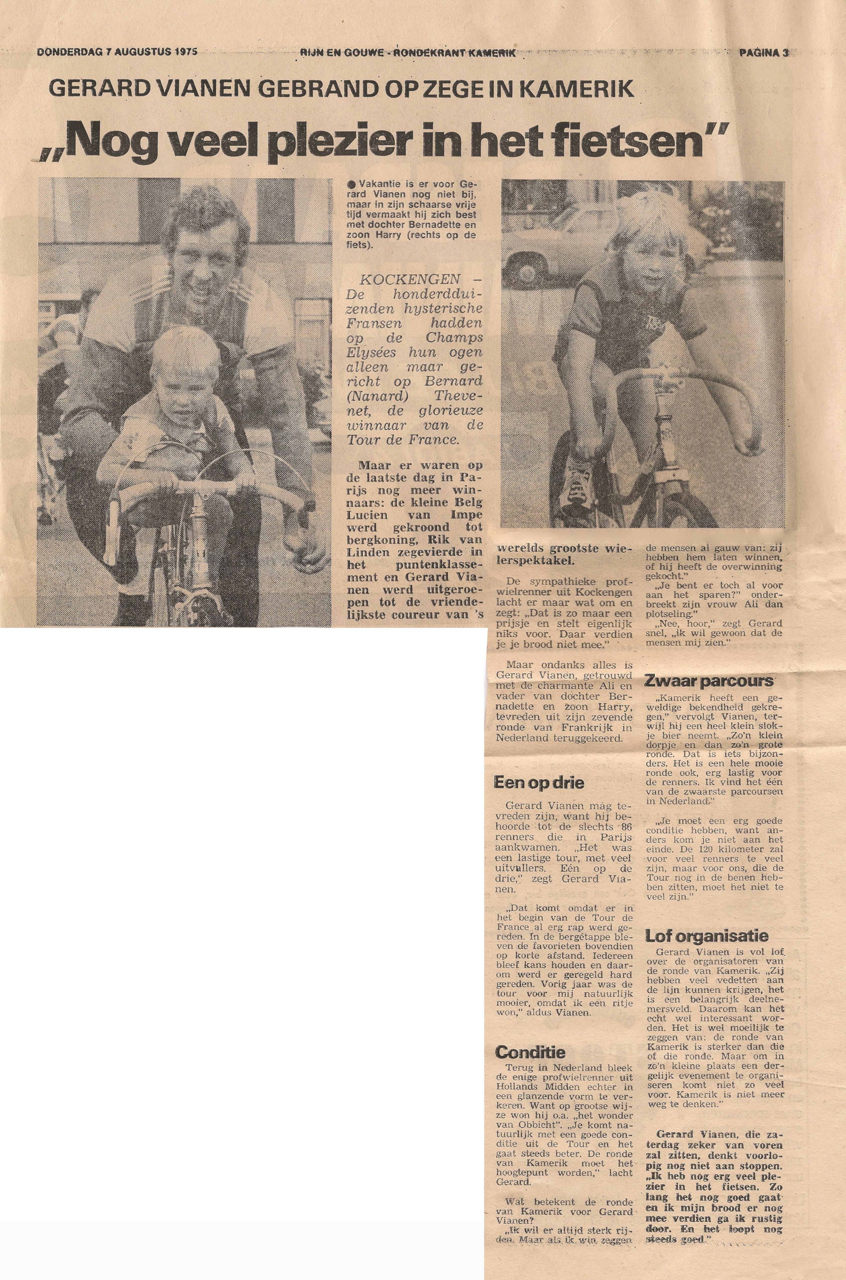 GV_ Gebrand zege Kamerik '75